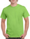 Gildan Heavyweight T-shirt Unisex - Lime